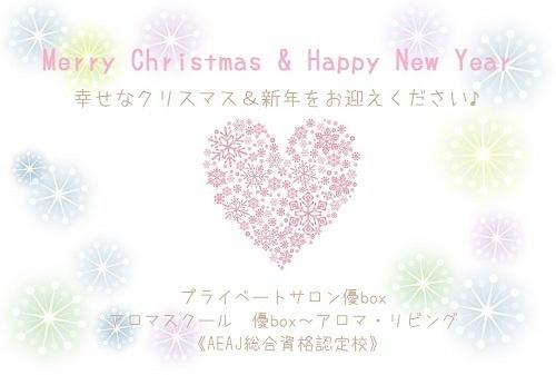 2016.12.19.jpg