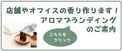 youbox-branding-s.jpg