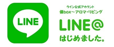 youbox-line-o-s.jpg